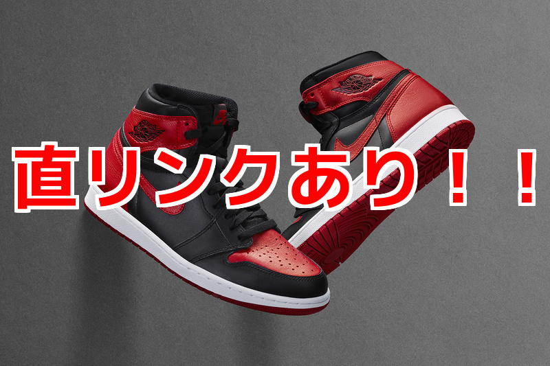 air-jordan-1-retro-high-og-banned-3