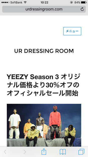 UR DRESSING ROOM How To 01