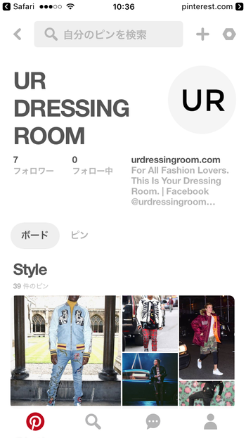 UR DRESSING ROOM How To 12