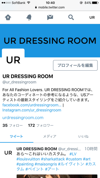UR DRESSING ROOM How To 17