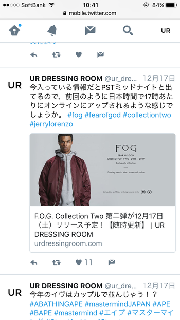 UR DRESSING ROOM How To 18