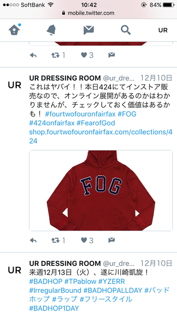 UR DRESSING ROOM How To 19