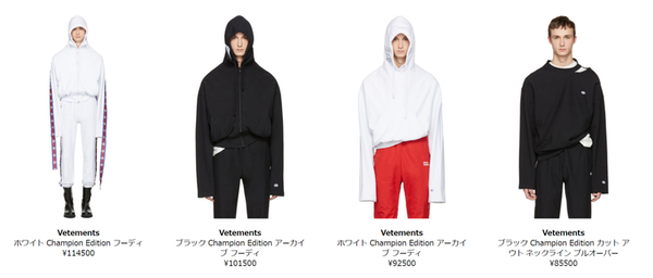 VETEMENTS × Champion Capsule Collection 2