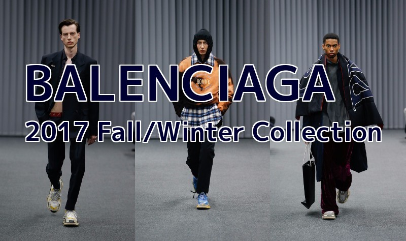 BALENCIAGA 2017 Fall Winter Couture Collection Top