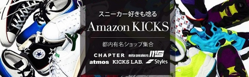 AmazonKicks ICON