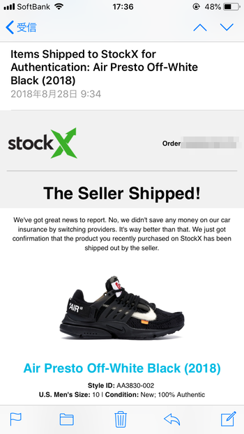 Bought StockX 03