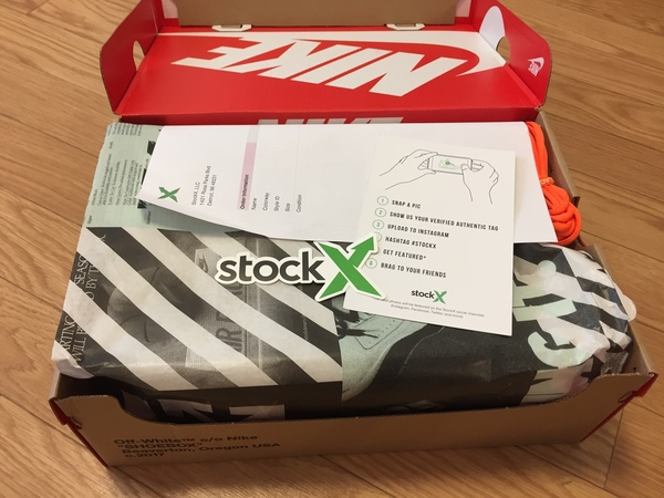 Bought StockX 12