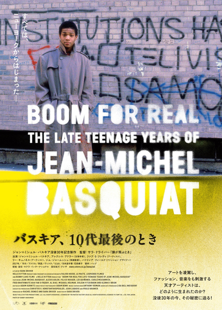 BOOM FOR REAL THE TEENAGE YEARS OF JEAN-MICHEL BASQUIAT 02