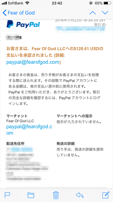 Buy Fear of God Online 10