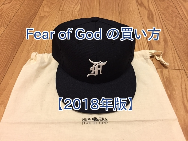 Buy Fear of God Online Top