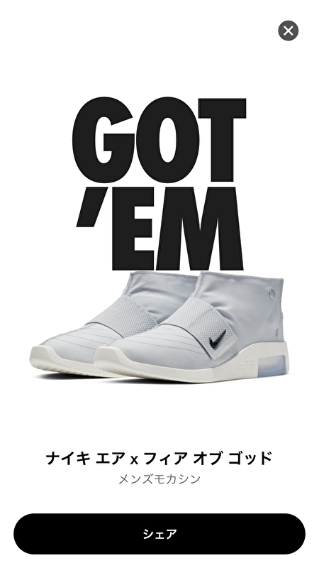 Air Fear of God Moc 01